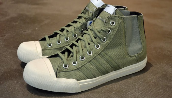 Adidas-2BOriginals-2BAO-2BToss-2BHi-2BG51008