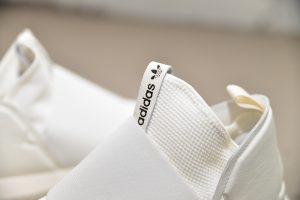 adidas-tubular-defiant-BB4234-closeup