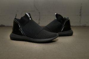adidas-tubular-defiant-ba8633